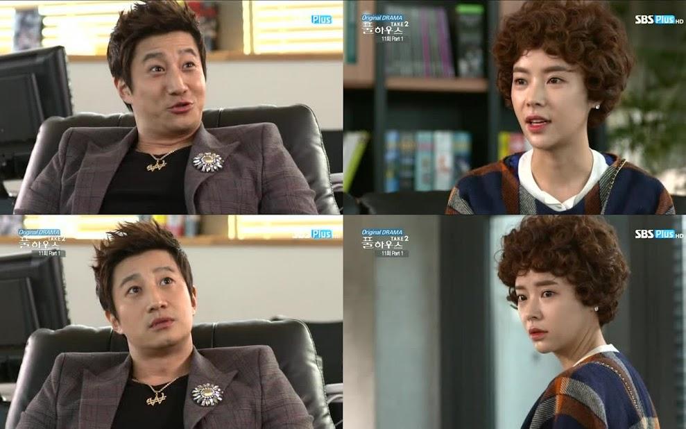 Lee Hoon, Hwang Jung Eum