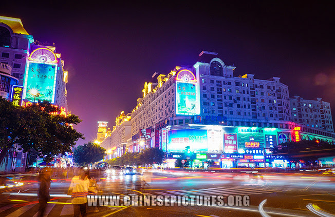 Fuzhou Street Night Photo