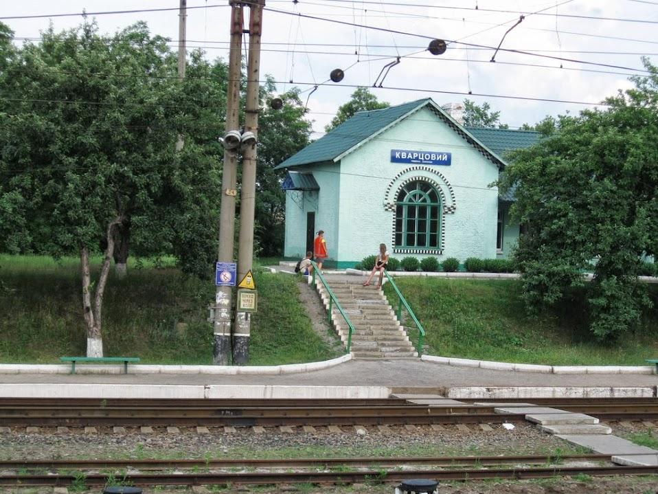 жзд станция кворцовый