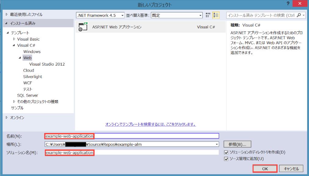 ASP.NET Webアプリケーション