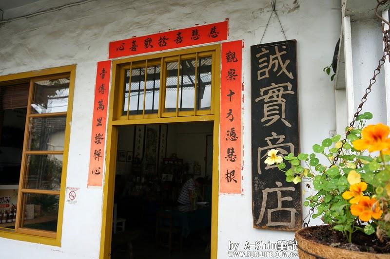 榮利商店(誠實商店)10