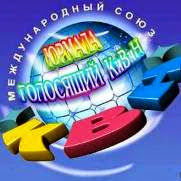 Голосящий Кивин 16 06 2013 онлайн бесплатно