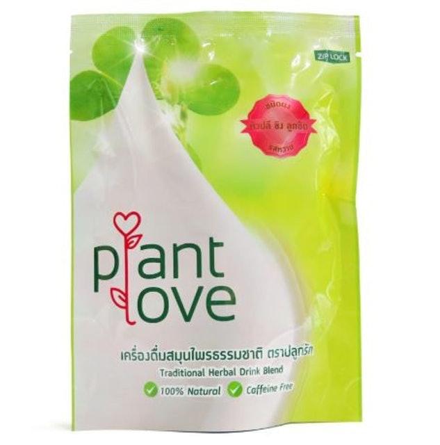 3. Plantlove เครื่องดื่มสมุนไพรตราปลูกรัก