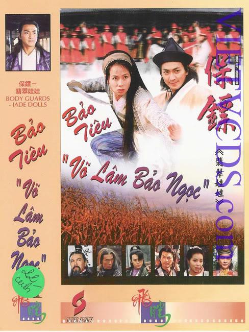 Phim Bảo Tiêu 1 - Võ Lâm Bảo Ngọc - Bodyguards 1: Jade Dolls - Wallpaper