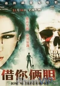 Bóng Ma Trong Nhà Máy - Ghost In Factory poster
