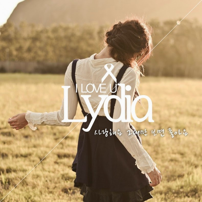 [K2Ost] Lydia (리디아) Look at You, I Love You (사랑해요 그대만 보면 좋아요) free download korean song kpop kdrama ost lyric 320 kbps