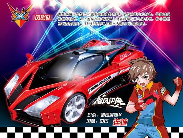 Thần xe siêu tốc Thần Lốc Xoáy S - Tornado Roar được điều khiển bởi tay đua siêu hạng Carson