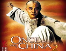 فيلم Once Upon A Time in China 2