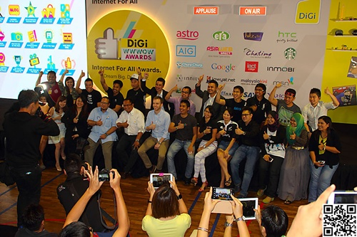digi wwwow awards 2013