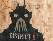 فيلم District 9