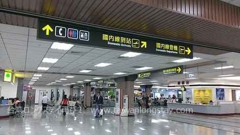 松山空港でiTaiwanを登録