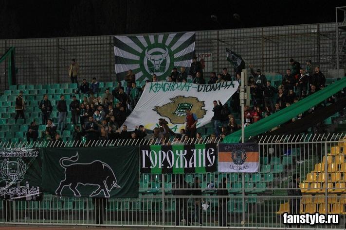 Fc Krasnodar Ultras Tifo Forum