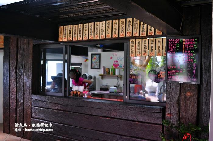 台灣優格餅乾學院貓頭鷹茶吧