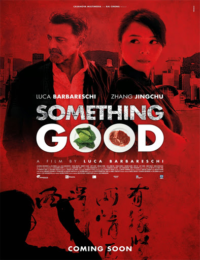 Something Good: The Mercury Factor (2013)