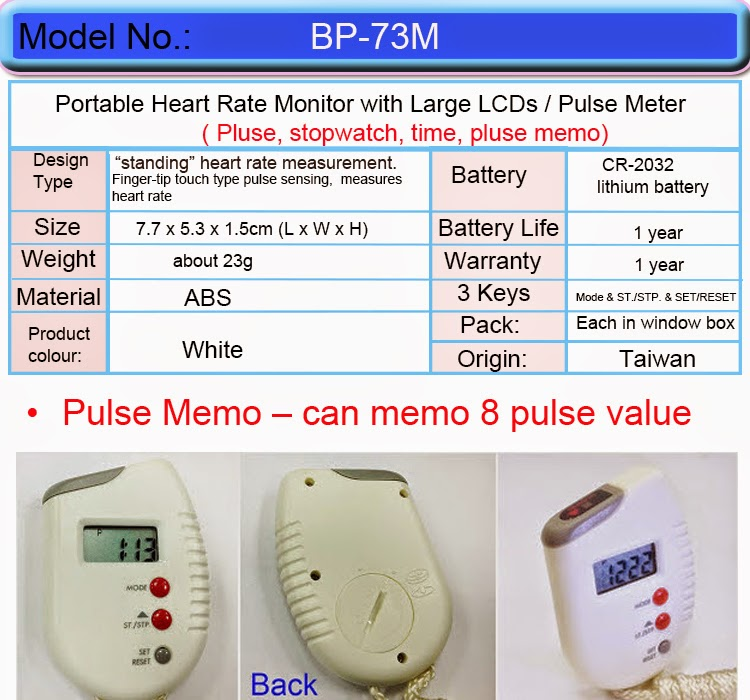 BP73M Portable Heart Rate Monitor with Large LCDs / Pulse Meter /Wholesale, Manufacture,OEM,ODM- Please visit website of www.pedometer365.comBest3 for Promotion & Gift. Please feel free to contact us and visit our website of www.pedometer365.com