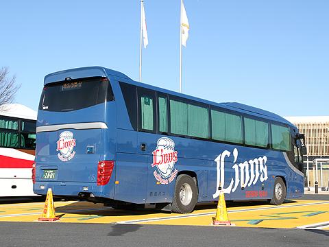 西武観光バス「Lions Express」 1644 リア