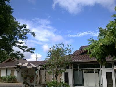 Kamnan Chul Shop