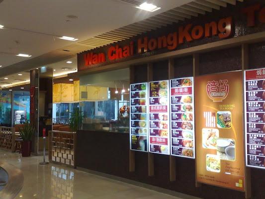 Wan Chai Hongkong Tea Room