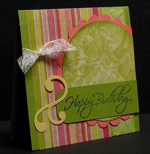 Tarjeta de cumpleaños para regalar