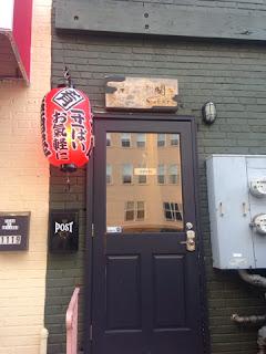 Izakaya Seki's Entrance