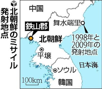 北朝鮮「来月衛星打ち上げ」予告 韓国も5月に衛星(日本から)打ち上げ