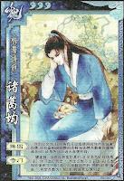 Zhuge Jun