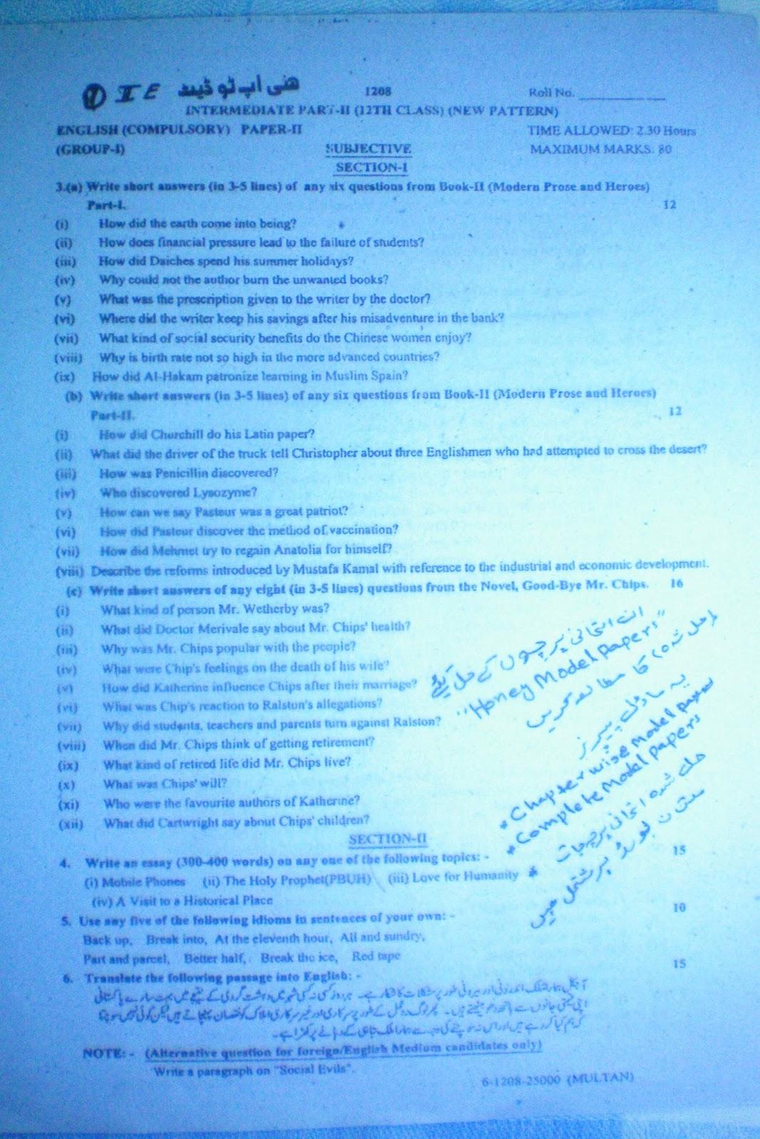 tofel 2010 essay Toefl essay writing topics with answers toefl essay writing topics with answers tribute vacume diag open stuck 2010 odyssey glove box buick trouble code p0303.