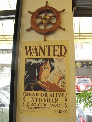 錢我準備好了..羅賓我帶走了 >/////<-LV5.5 新人類樂園海賊王主題餐廳