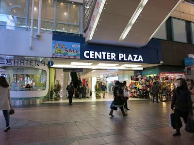 神戸三宮センター街側のセンタープラザへの入口