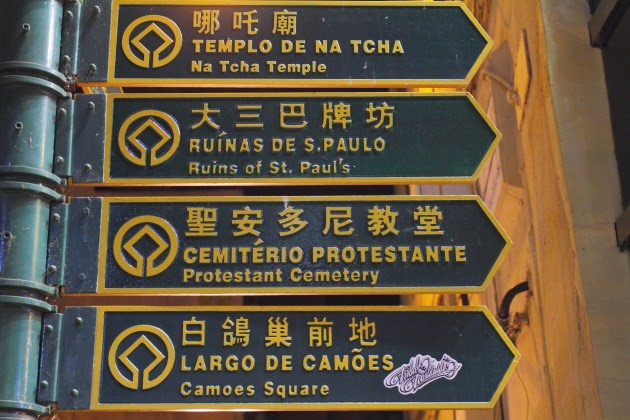 Signboard in the Portuguese old town of Macau