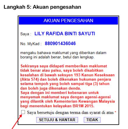Borang Permohonan BR1M 2015 Bantuan Rakyat 1Malaysia 4.0 | Berita