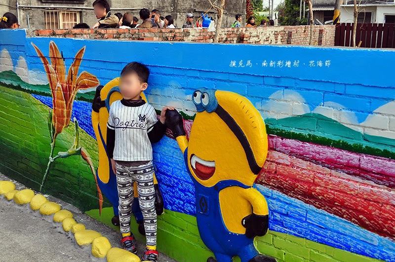 南新社區立體浮雕彩繪
