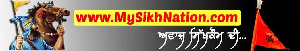 MySikhNation.com