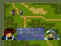 ファーランドストーリー 四つの封印 PS Best ScreenShot
