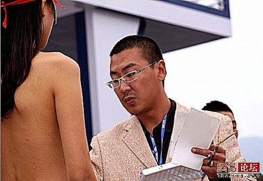 Body Art in China   Magazine   China Underground