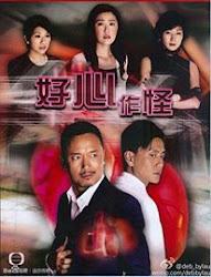 A Change of Heart TVB 2013
