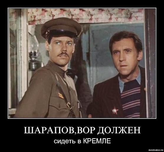 """Глава МИД Германии: """"Возможно, мы получим новый шанс для выхода из кризиса на Донбассе"""" - Цензор.НЕТ 8384"""
