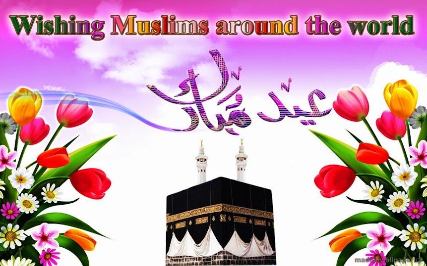 New Eid Mubarak Cards Wallpaper Facebook - Eid Ul Fitr 2014: Greeting, Cards And SMS