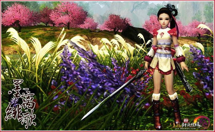 Võ Lâm Truyền Kỳ III: Người đẹp và phong cảnh - Ảnh 5