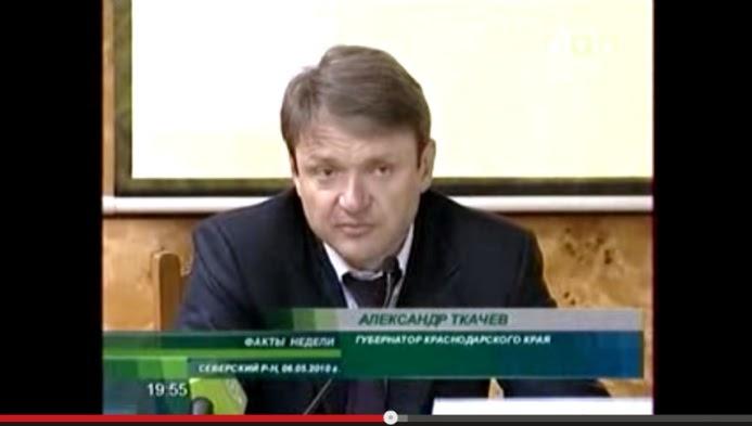 В Краснодарском крае создана геоинформационная система инвентаризации земель сельскохозяйственного назначения