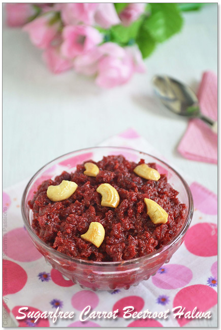 Carrot Beetroot Halwa Recipe
