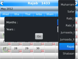 Islamic Calendar for 2012-2013 v2.0 BlackBerry Apps