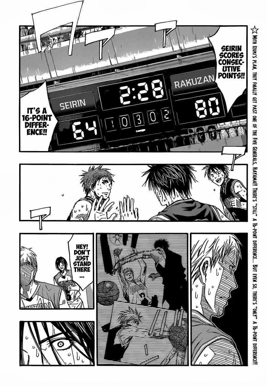 Kuroko no Basket Manga Chapter 255 - Image 02