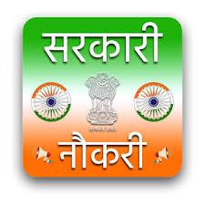 DeepaManjusha