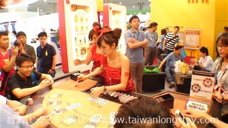 台湾人のかわいいキャンギャル