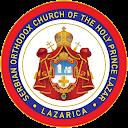 Lazarica Church