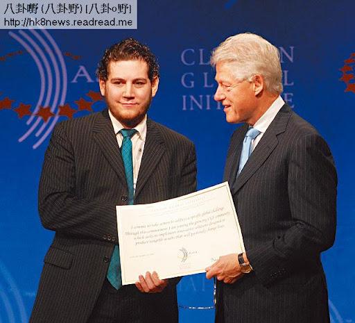 ○八年美國前總統克林頓訪港,出席其慈善基金「克林頓全球倡議」的亞洲會議,向習近平外甥女婿 Daniel Foa的環保項目頒發證書。(《蘋果日報》圖片)