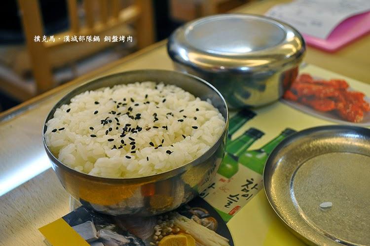 漢城部隊鍋、銅盤烤肉