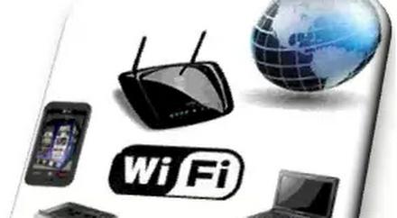 Локальная сеть LAN