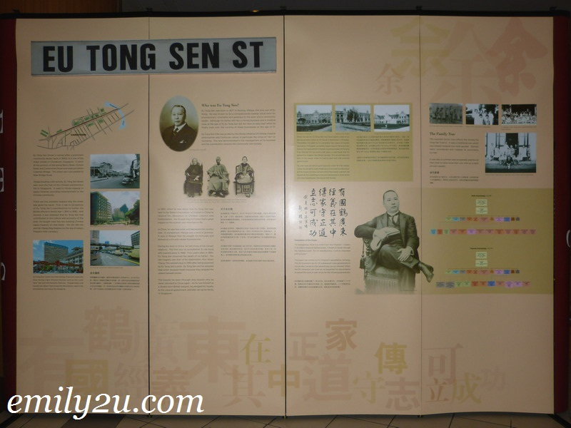 Life & Legacy of Eu Tong Sen